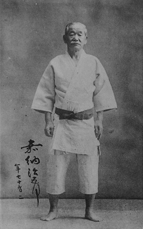 Kano Jogoro